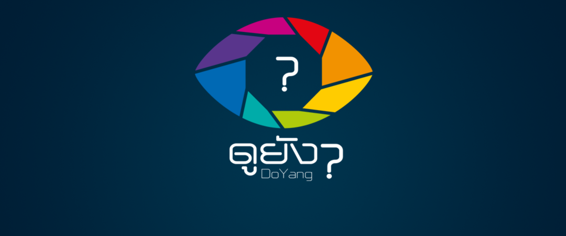 DoYang Channel